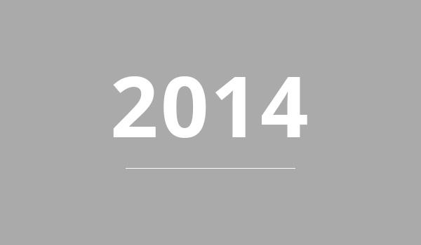 Hope City Church 2014 Audio Sermon Archive